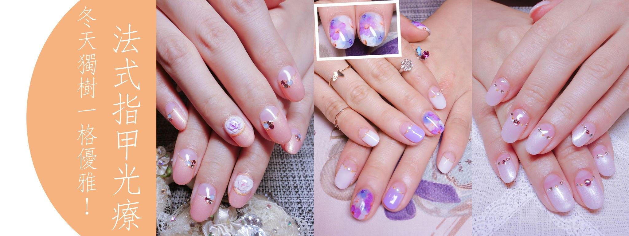 ♥ 冬天的優雅!法式凝膠指甲