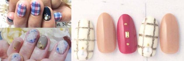 ♥ 毛呢格紋指甲!冬季美甲的經典風格