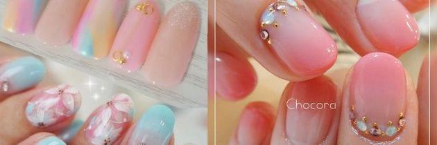 ♥ 漸層指甲的魅力!指上淡淡的暈開