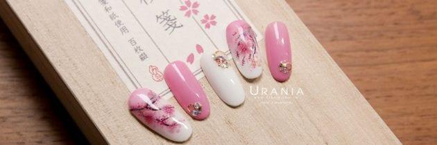 ♥ 櫻花樹下的約定!隨風飄落的櫻花指甲